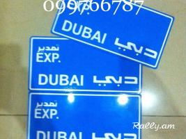 Dubai hamarner hamar dubay hamarneri takic dnelu hamar