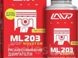 Յուղ վառելու դեմ նյութ Lavr    ML 203