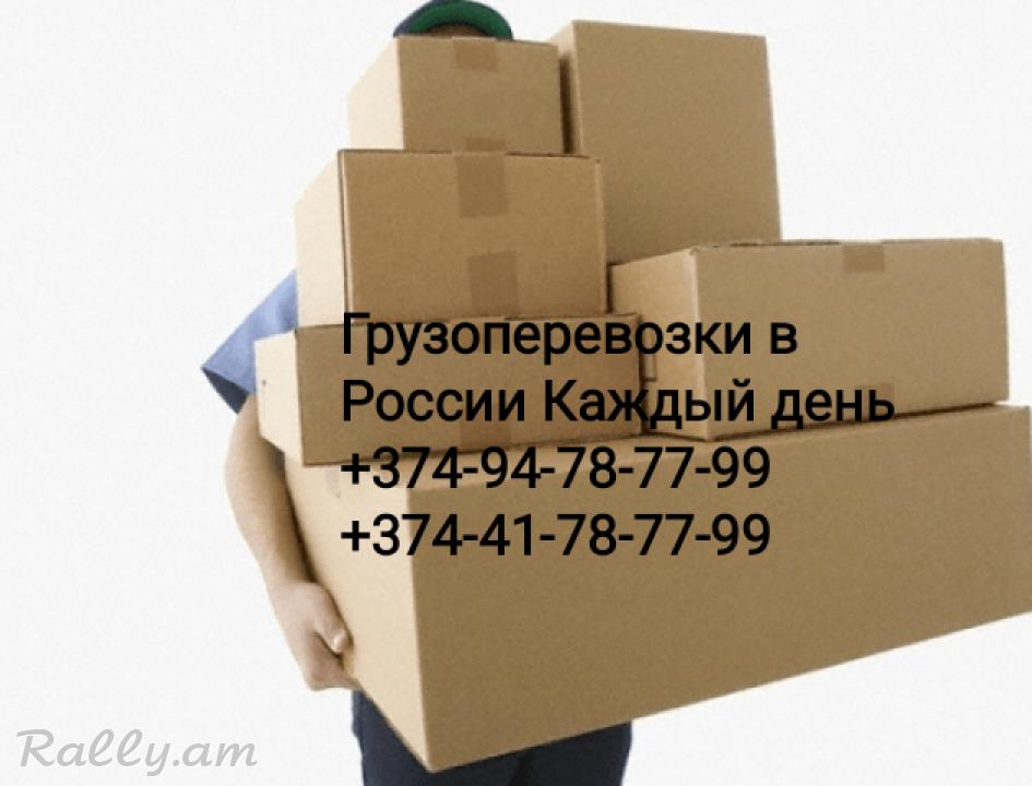 Bernapoxadrumner EATM Yerkrner Sksac1-kg Rusastan Belorosia Kazaxstan