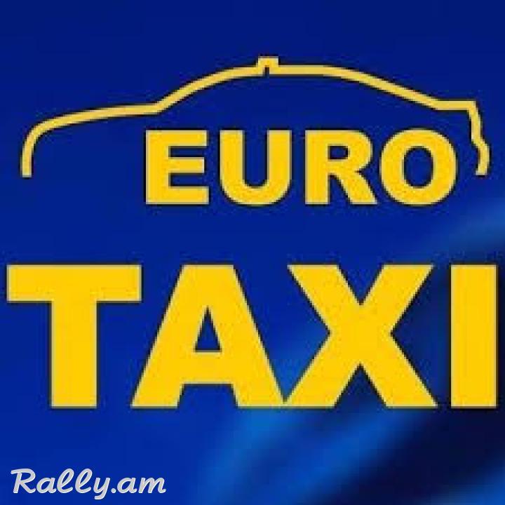 Անհրաժեշտ է Հեռախոսավարուհի Եվրո տաքսի