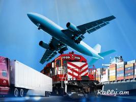 Բեռնափոխադրումներ ամբողջ աշխարհից դեպի Հայաստան