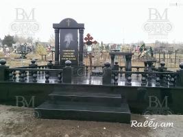 Գերեզմանաքարեր Gerezmanaqarer gerezmanaqar tapanaqar գերեզմանաքար