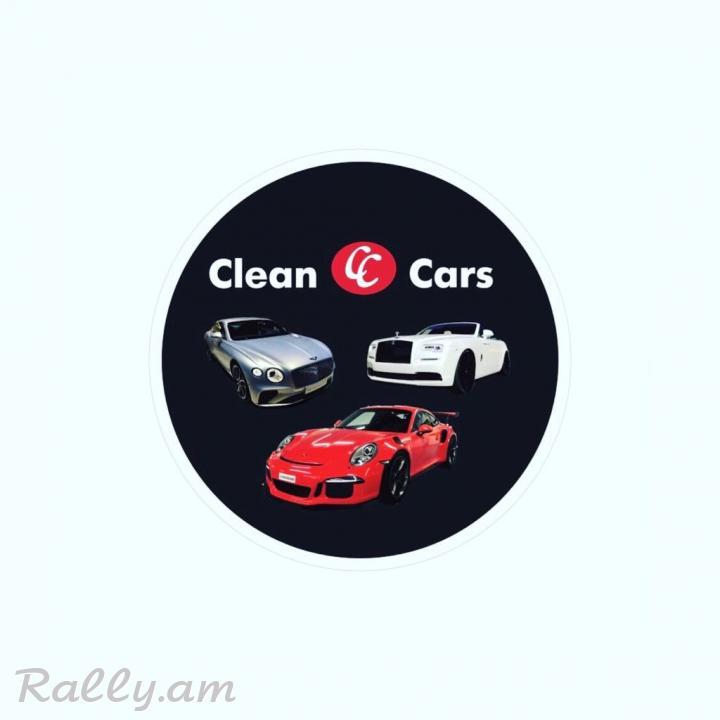 Ապակին մաքրող խտանյութ Clean Vision