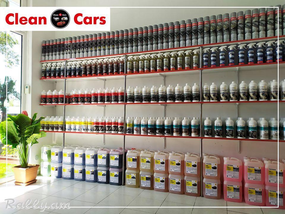 Մեքենայի խնամքի նյութեր Clean Cars խանութ-սրահ