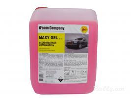 Առանց հպման լվանալու ավտոշամպուն սուպեր-խտանյութ MAXI GEL