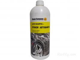 Ավտոշամպուն-խտանյութ Auto shampoo 1 լ