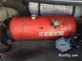 Hexuk gaz 50l litr