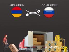 Erevan-Rusastan
