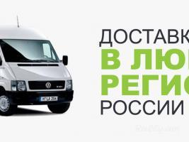 Bernapoxadrum Erevan — Chelyabinsk 043-87-70-70