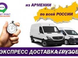 Bernapoxadrum Erevan — Ulyanovsk 043-87-70-70