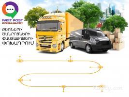 Bernapoxadrum Erevan — Yaroslavl 043-87-70-70