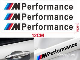 Bmw m performance tip