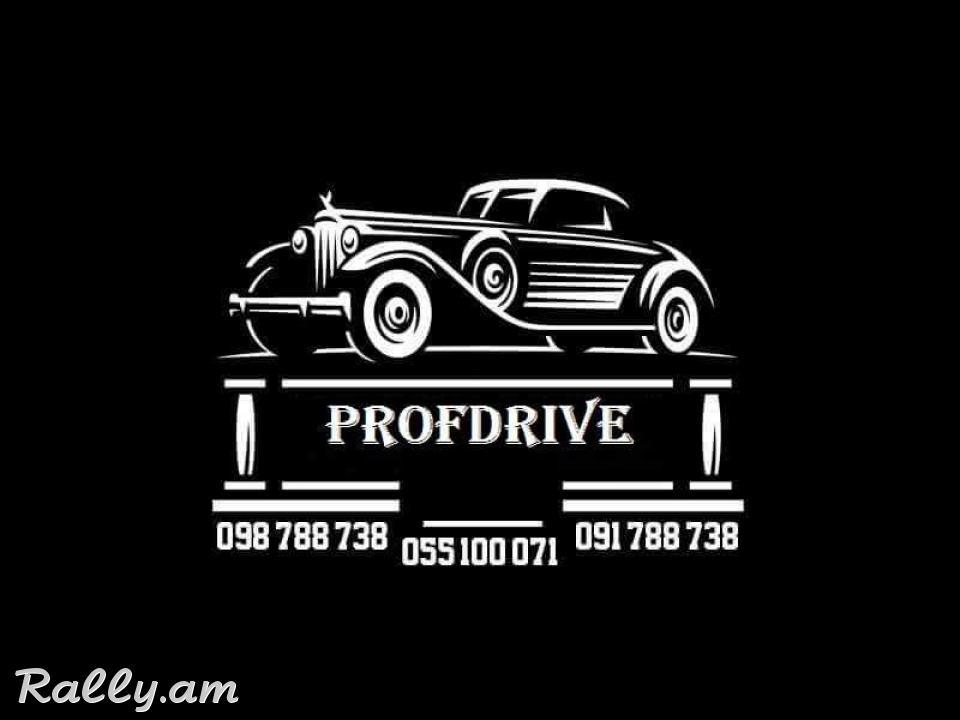 Profdrive Avtodproc Ավտոդպրոց
