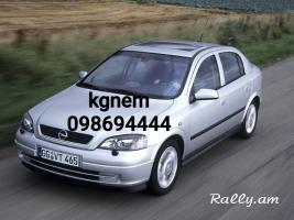 Opel  g kgnem