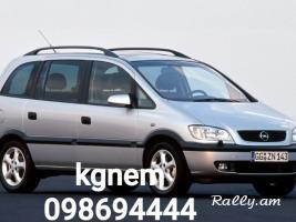Opel zafira kgnem raskulachita
