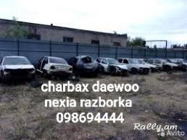 Daewoo nexia razborka
