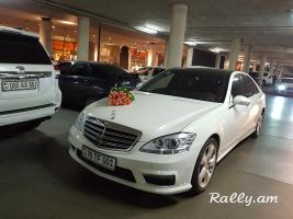 ArmeniA RENT A CAR W221 S221