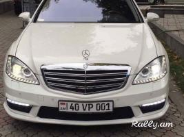 S Class ( 221 ) prakat, rent a car, прокат, ավտովարձույթ