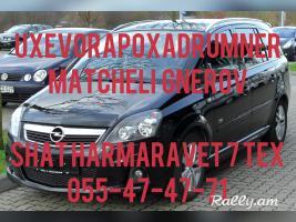 Uxevorapoxadrumner Harmaravet Meqenayov miniven 7 tex matcheli
