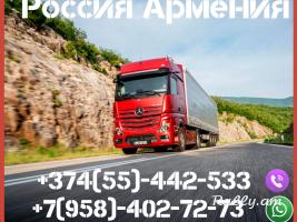 Bernapoxadrum rusastan Texapoxum enq amen ban 055442533