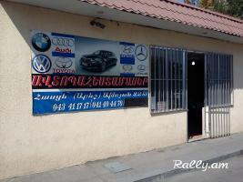 Mazda և մյուս ճապոնական մեքենաների պահեստամասերի խանութ սրահ
