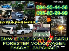 BMW 36 39 38 46 34 32 x5 zapchast amen inc