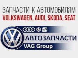 Volkswagen zapchast passat