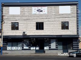 Ավտո Փաուեր( Auto Power) ավտոպահեստամասերի խանութ-սրահ