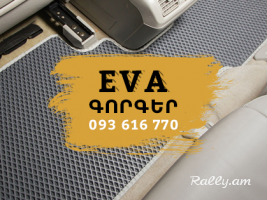 Eva ավտոգորգեր