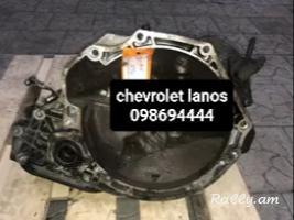Chevrolet lanos karopka