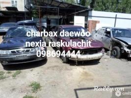 Daewoo nexia parbris