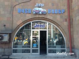 Ամերիկյան մեքենաների պահեստամասերի խանութ