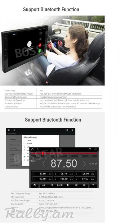 Toyota Corolla 2014-2016 Android Multimedia OEM head Unit