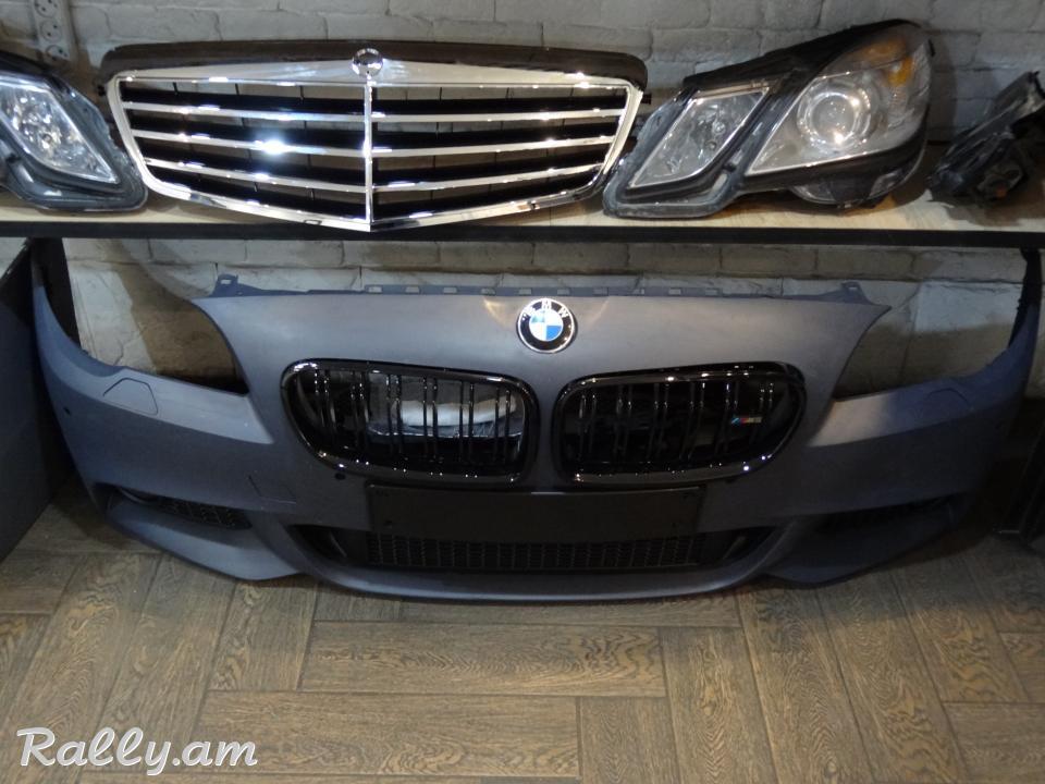 BMW M5 առջևի շիթ