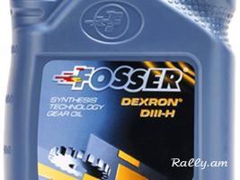 FOSSER Dexron® DIII-H