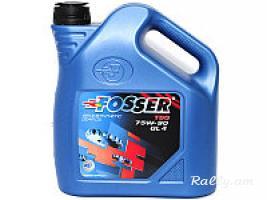 FOSSER Syn 75W-90