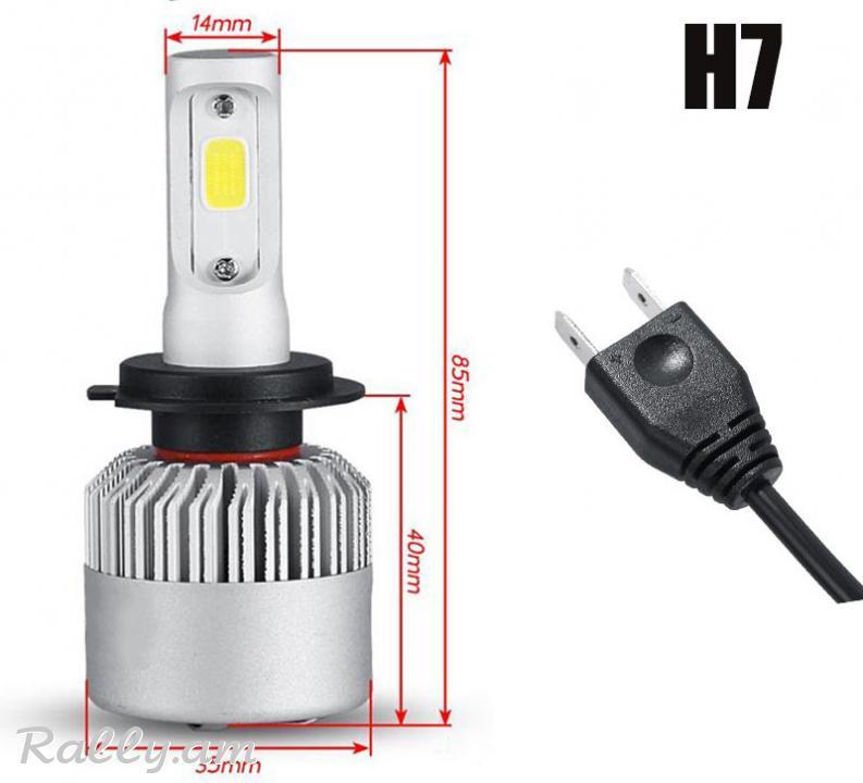 H7 Led 72W