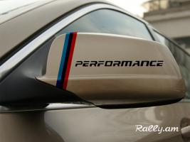 BMW Կողային հայելիների Sticker