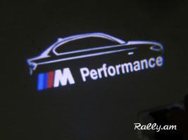 BMW Logo  (dran luser)