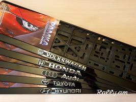 Համարանիշի Շրջանակ Honda,Hyundai,Volkswagen,Audi,Toyota