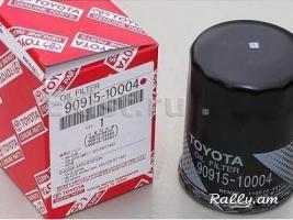Yuxi filtr Ipsum