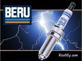 Beru ապրանքանիշն աշխարհում հայտնի է իր որակյալ էլեկտրական դետալներով, որը մատակարարում է այնպիսի մեքենաներին, ինչպիսիքն են Mercedes, BMW, Audi, VW, Porshe և այլն: BERU հսկայական տեսականին առկա է