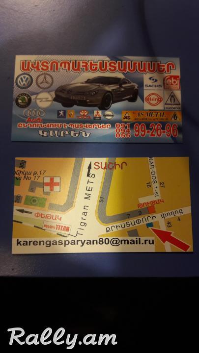 PEJI RADIATOR PECHI RADIATOR ՓԵՋԻ ՌԱԴԻԱՏՈՐ  PASSAT AUDI A6 A4