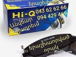 Hyundai Sonata dem hetev kalotkaner kalotka HIQ firmayi anvjar texadrum