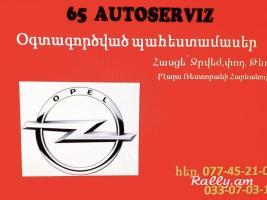 Opel astra g ameninch unem