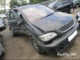 Opel zafira zapchast