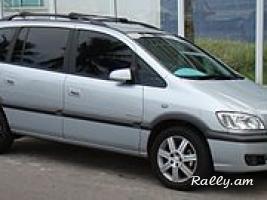 Opel zafira ameninch
