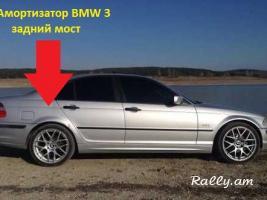 BMW E46 hetevi amortizatr KAYABA firmayov, KYB amortizator E46i troyka