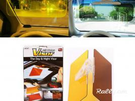 Avto aqsesuar HD Driving Vision Visior (arevi ev lusradzakneri pashtpanich vahan)