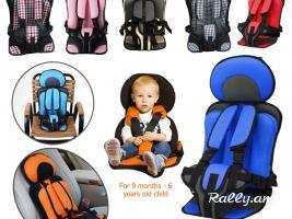 Մեքենայի Մանկական Նստատեղ (Car Seat) (авто кресло) (ՆՈՐ)